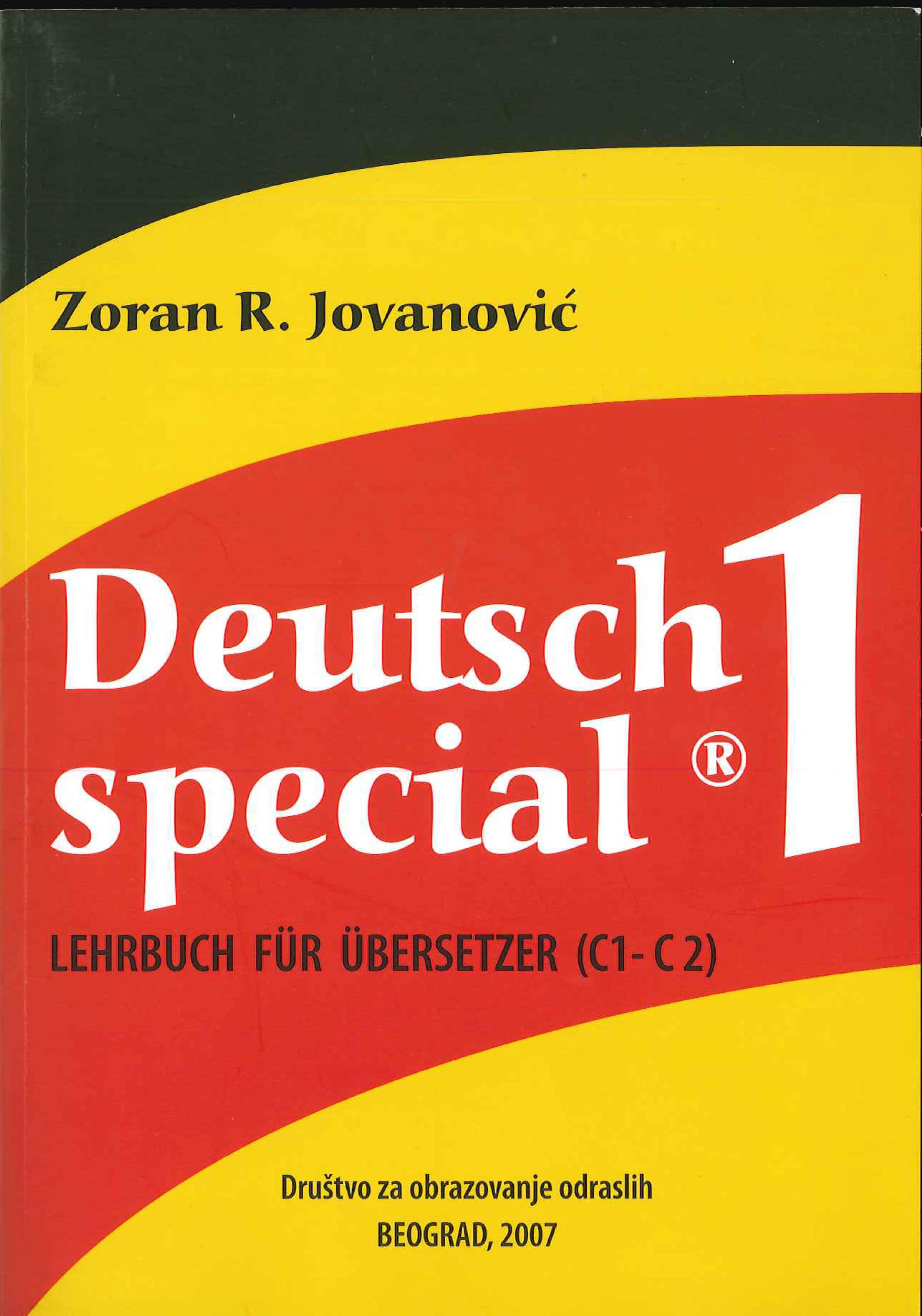 deutchspec
