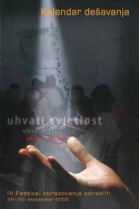 Fest CG 2005
