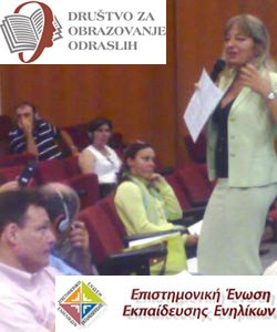 Predavanje u Solunu na sajtu